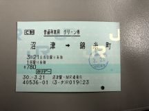 55056.jpg