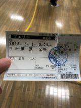 55249-3.jpg