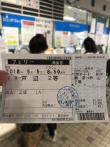 55283-1.jpg