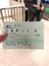55580-1.jpg
