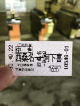 55885-2.jpg