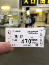 56070-1.jpg
