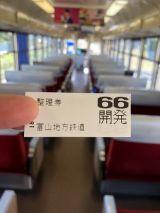 56148-7.jpg