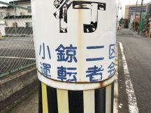 56238-2.jpg