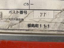 56933-3.jpg