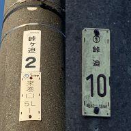 57132-2.jpg