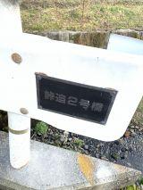 57132-3.jpg