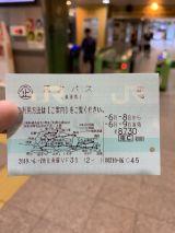 58171-1.jpg
