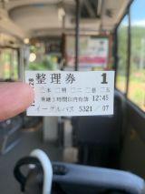 58552-1.jpg