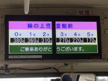58653-1.jpg