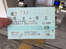60758-2.jpg