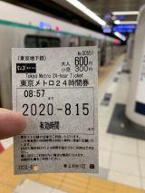 61537-2.jpg