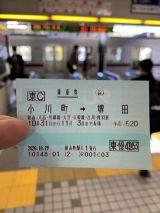 62011.jpg
