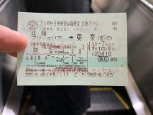 62083-1.jpg