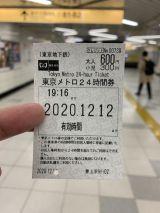 62375-2.jpg