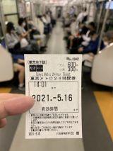 63574-1.jpg
