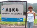 mimasakakawai.jpg