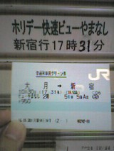 041030_1651~001.jpg