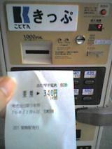 041106_1041~001.jpg